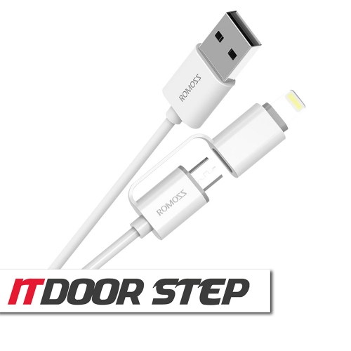 Romoss CB20 Smart 2-in-1 Lightning with Micro USB Cable